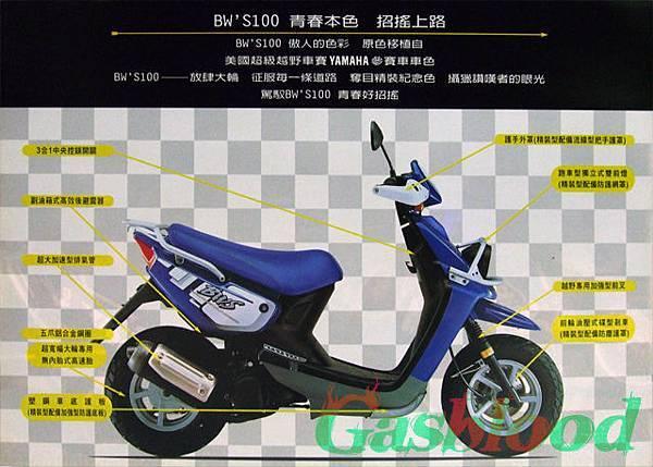 bws002-1.jpg