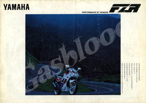 FZR001-1.jpg