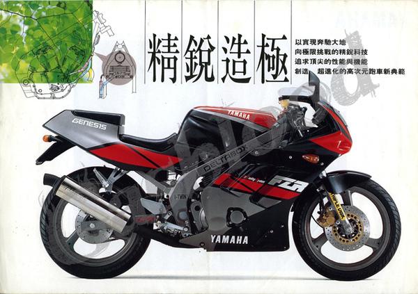 FZR003-1.jpg