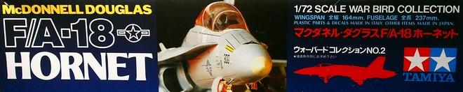 F18A-100