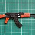 004-AK47.JPG