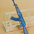 C04-AK47.JPG