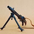 C12-MG42.JPG