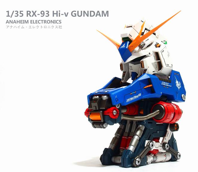RX93-Product_14.jpg