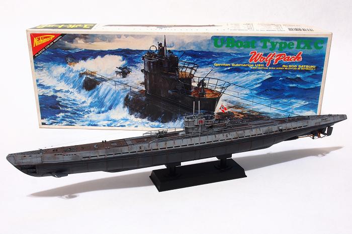 U-Boat IX-C-Product_15.JPG