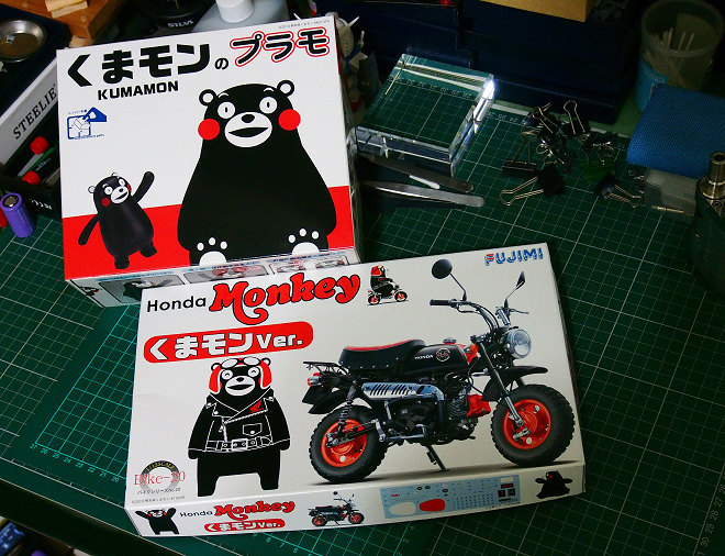 Kumamon-Process_01.JPG
