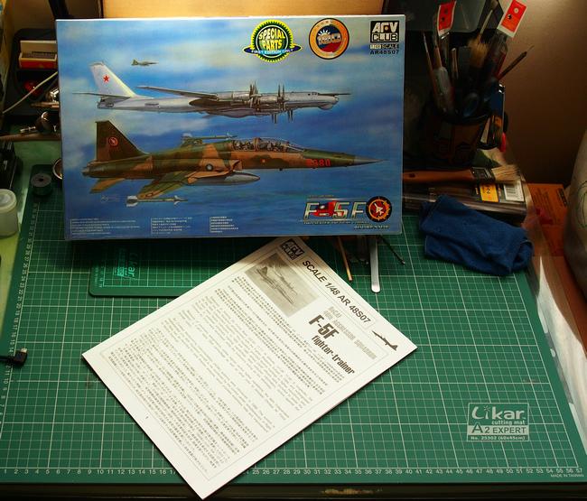 F-5F-Process_01.JPG