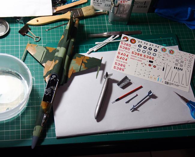 F-5F-Process_16.JPG