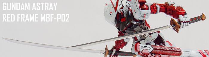 Red_Frame_000.JPG
