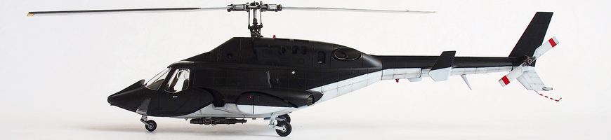 Airwolf-000.JPG