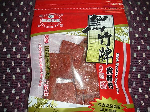 黑竹牌厚片豬肉乾