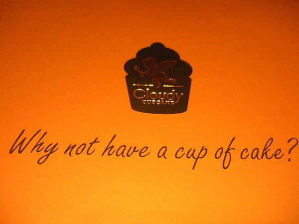 cloudy cupcake