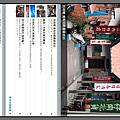 Screenshot-5554:honeycomb.png
