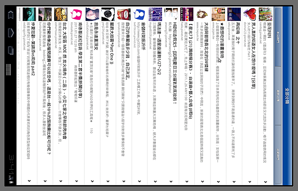 Screenshot-5554:honeycomb-3.png