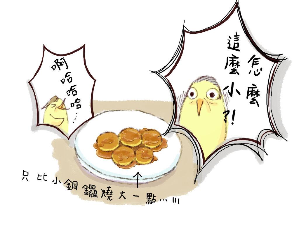 美日鬆餅5