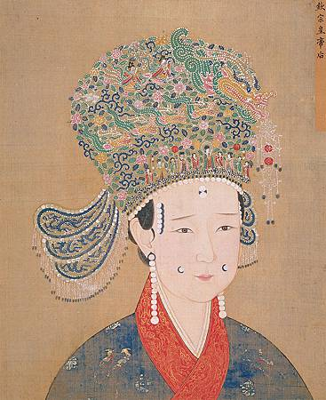B_Song_Dynasty_Empress_of_Qinzong