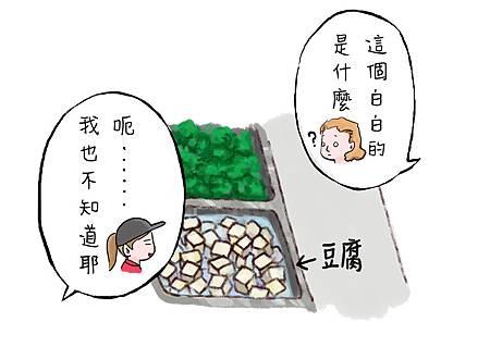 蒙古烤肉2