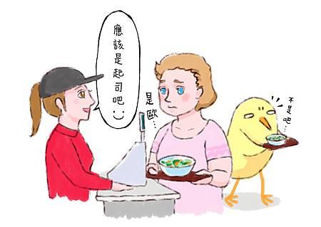 蒙古烤肉3