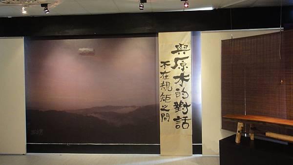 石碇淡蘭藝文館蝶坊漂流木傢俱展
