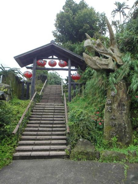 石碇美食九寮坡景觀餐廳