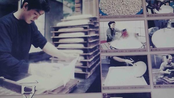 石碇手工豆腐深坑手工豆腐