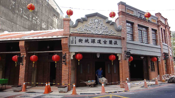 深坑老街旅遊深坑臭豆腐
