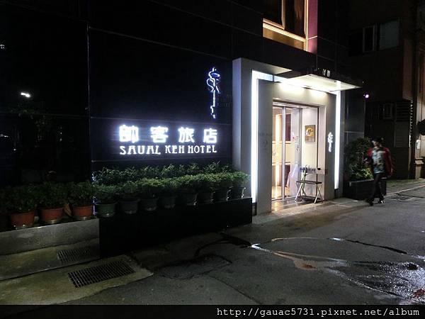 1023HOTEL (1).JPG