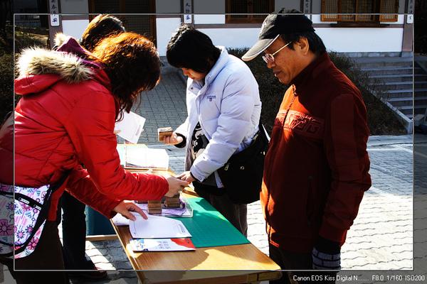 終於看到有蓋紀念章的地方了...大家蓋成一團!! @韓國民俗村