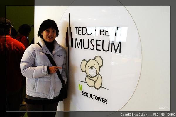 泰迪態博物館... @首爾塔