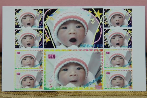 20090719_小天使一出生時的可愛模樣~ (護士小姐拍的...第一天就這麼活潑)