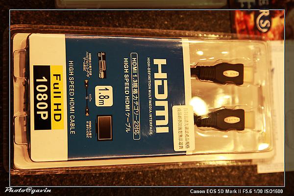 PS3_HDMI