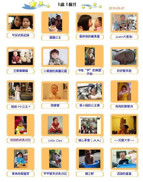 2010-09-07.JPG
