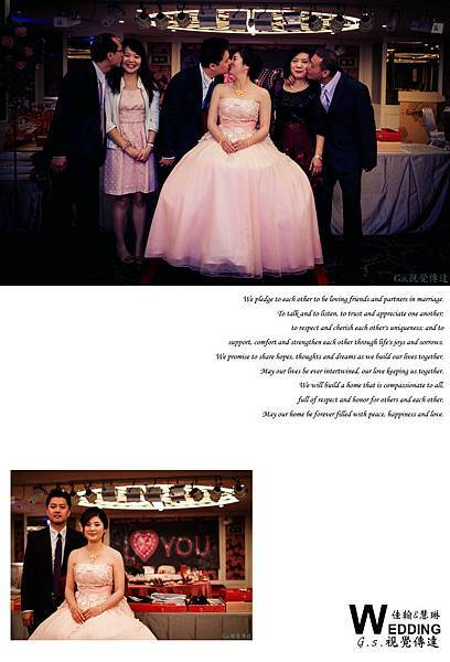 佳翰&慧琳-婚禮記錄-編排05