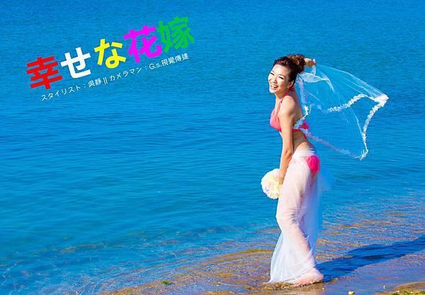 婚紗-Lin-3111