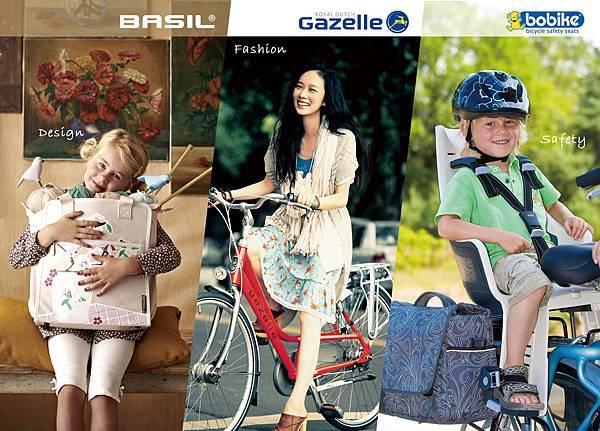 Gazelle+Bobike+Basil