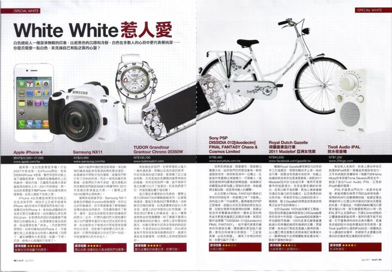 20110701 STUFF WHITE3.jpg