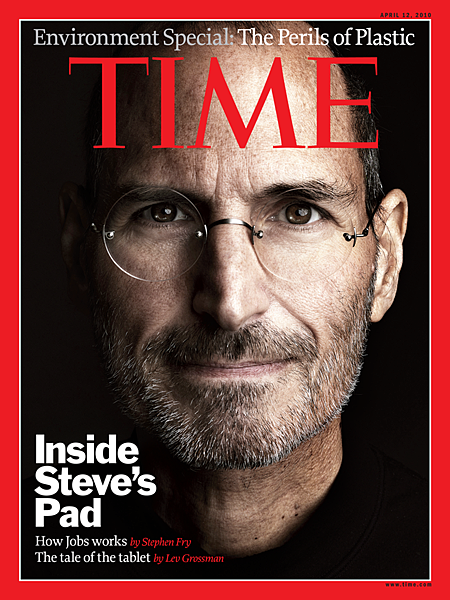 steve-jobs-in-time-magazine-front-cover.png