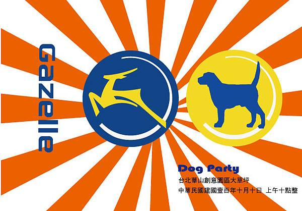 DOG-party (1).jpg