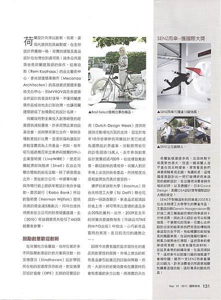 20111001 Intl.trade_page2.jpg