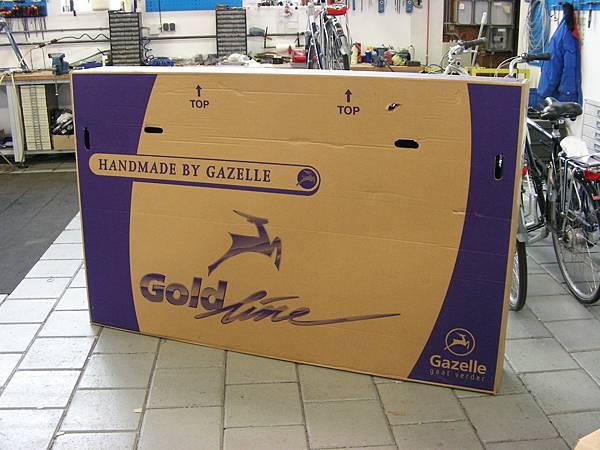 Gazelle Box