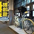 bobike taiwan design center