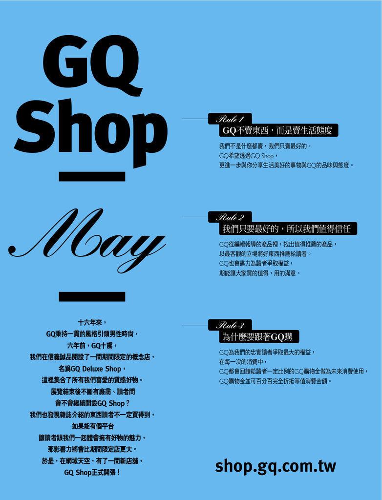 20120501 GQ188-GQ-Shop