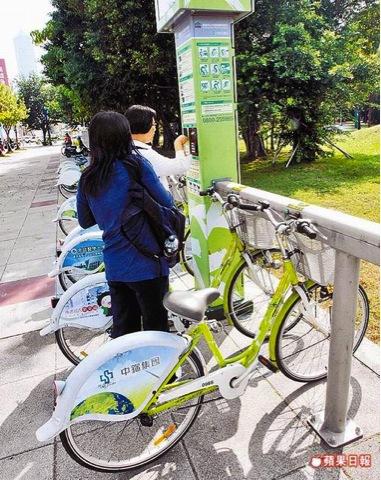 高雄公共自行車