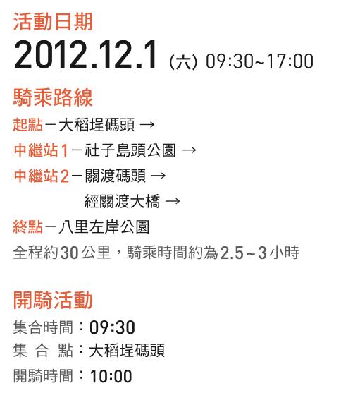 螢幕快照 2012-11-04 下午2.18.07