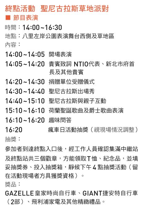 螢幕快照 2012-11-07 上午11.54.35