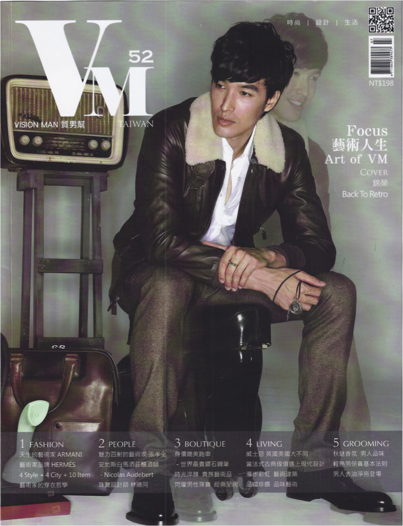 20121001 Vman Cover re