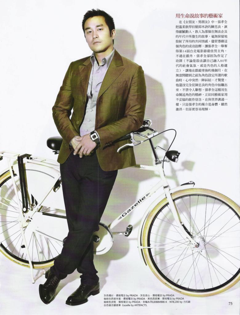 20121001 Vman張孝全re