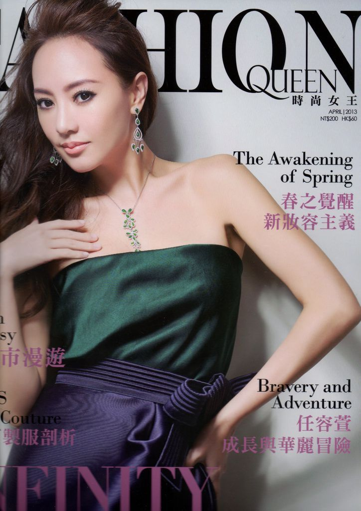 fashion queen 2013.4第81期 封面
