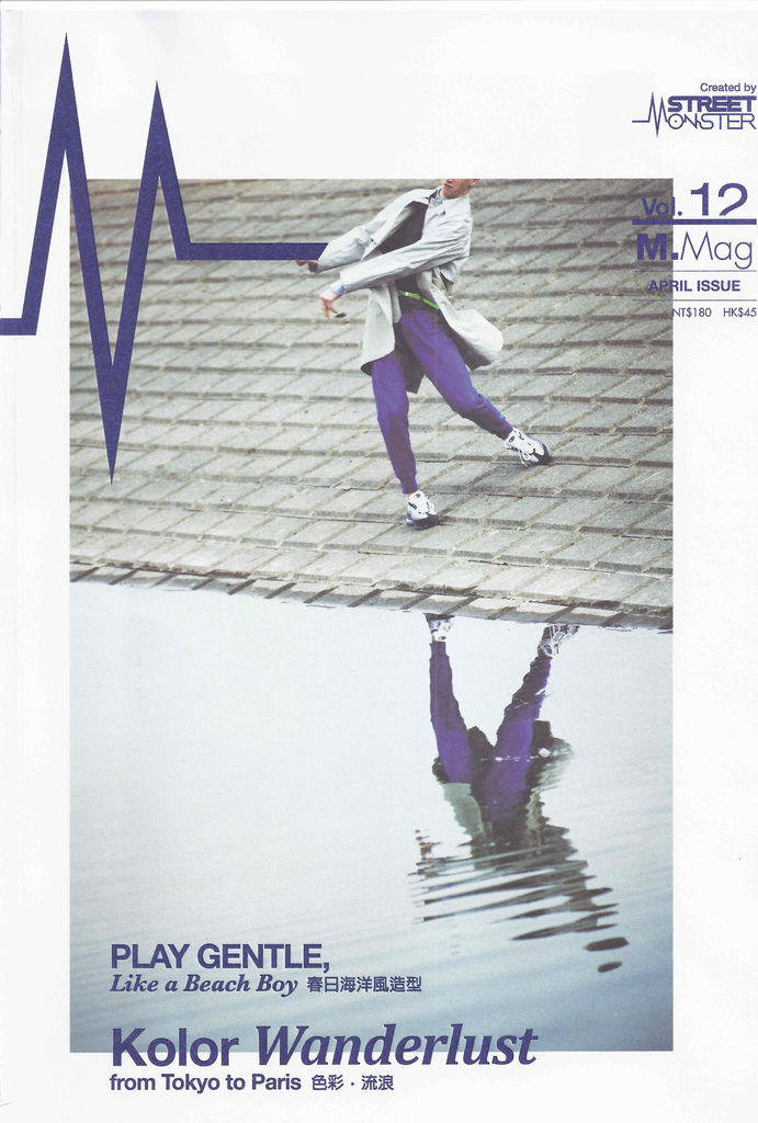 M.Mag cover