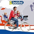 Bobike_mini_Exclusive_2013_logo.jpg
